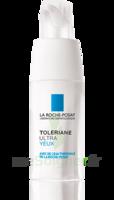 Toleriane Ultra Contour Yeux Crème 20ml à AMBARÈS-ET-LAGRAVE
